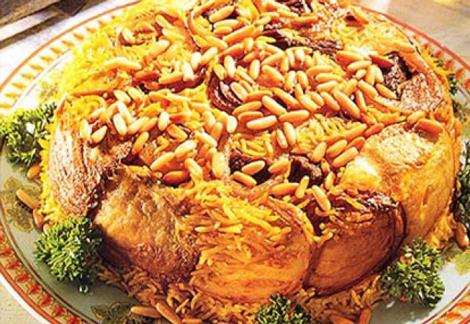 maklouba-poulet