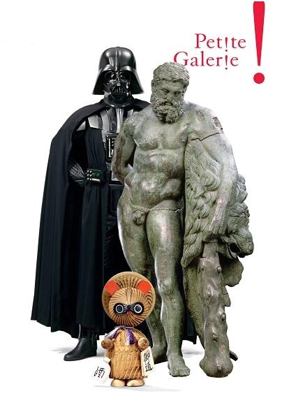 5df19d77428573cd1b2ef0af1ca756bf - Mythes fondateurs : D'Hercule à Dark Vador