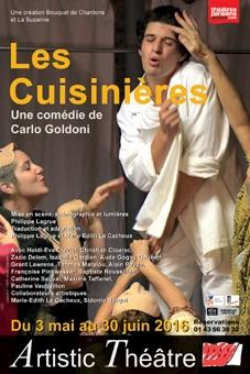 e1558d637684a3372f3ccd371f370699 - Les cuisinières de Carlo Goldoni à l'Artistic Théatre