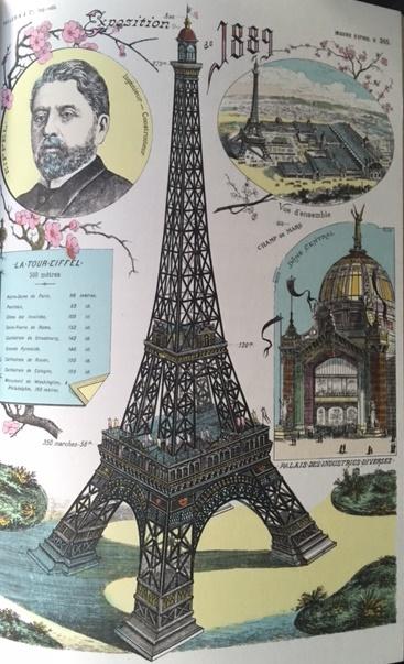 La Tour eiffel 4d19a 1 - Paris par les images d'Epinal