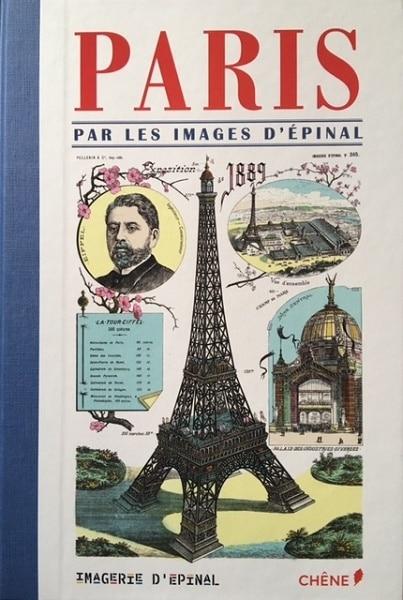fdfe4dc2a2845aa3f87ca52b3e97b895 - Paris par les images d'Epinal