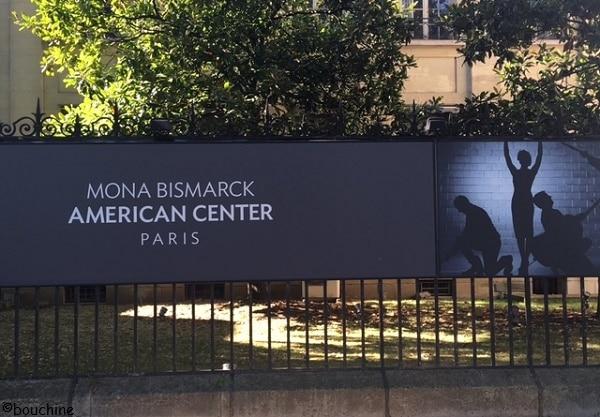 ac8c4c7e95683fd75a9769fc58545bcd - Les évènements de la rentrée au MONA BISMARCK AMERICAN CENTER