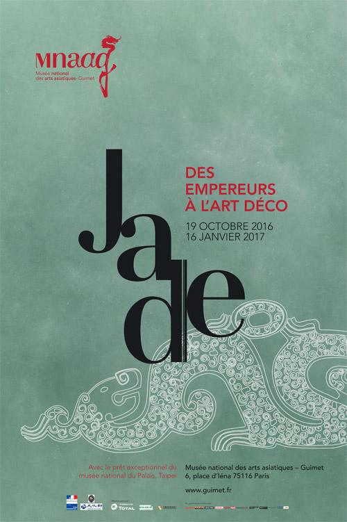 affiche jade   copie 57165 - Les expos à ne pas manquer cet automne ...