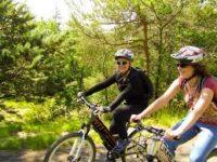 te%CC%81le%CC%81chargement 200x150 - 200 € offerts pour l'achat d'un vélo électrique