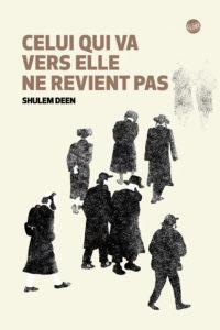 Shulem Deen Couverture 200x300
