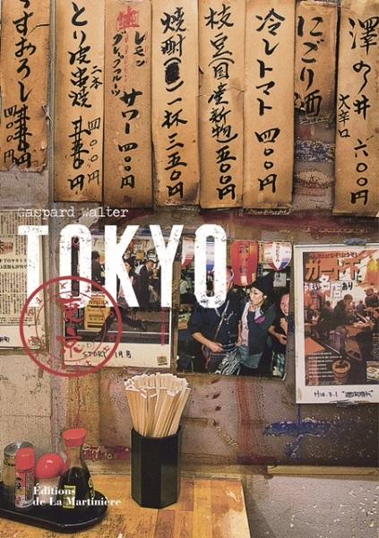 Couv. Ticket to Tokyo - Sélection littéraire du mois de mai