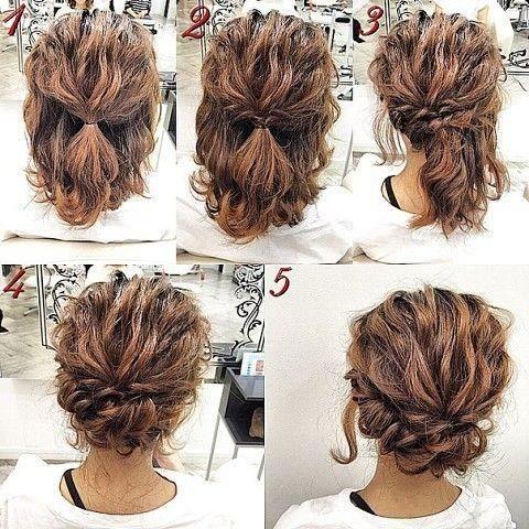coifure femme 7 1 - Coiffure femme courte : des modèles de coiffures pour femmes aux cheveux courts