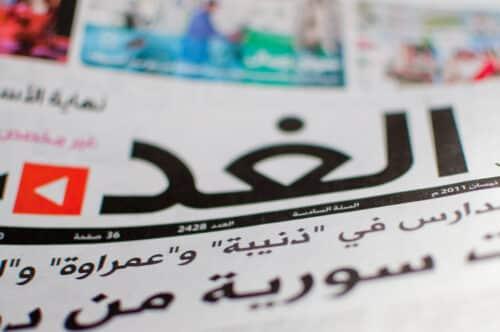 apprendre arabe 500x332 - Apprentissage de la langue arabe : quelles étapes ?