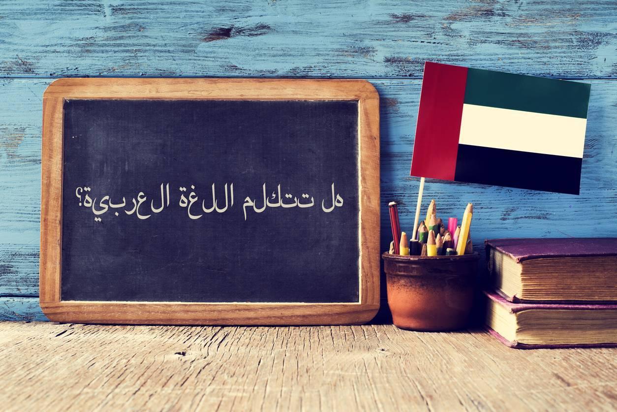 media apprentissage quelles - Apprentissage de la langue arabe : quelles étapes ?